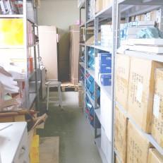 Novembro 2011 – Instalações primeiro armazém